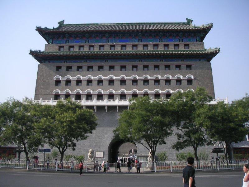 Zhengyang Men