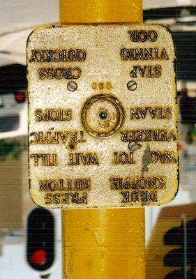 Instruction traffic light