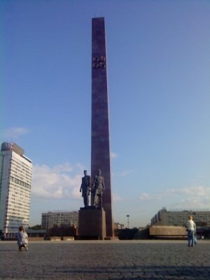 Monument to the Heroic Defenders of Leningrad, Saint Petersburg