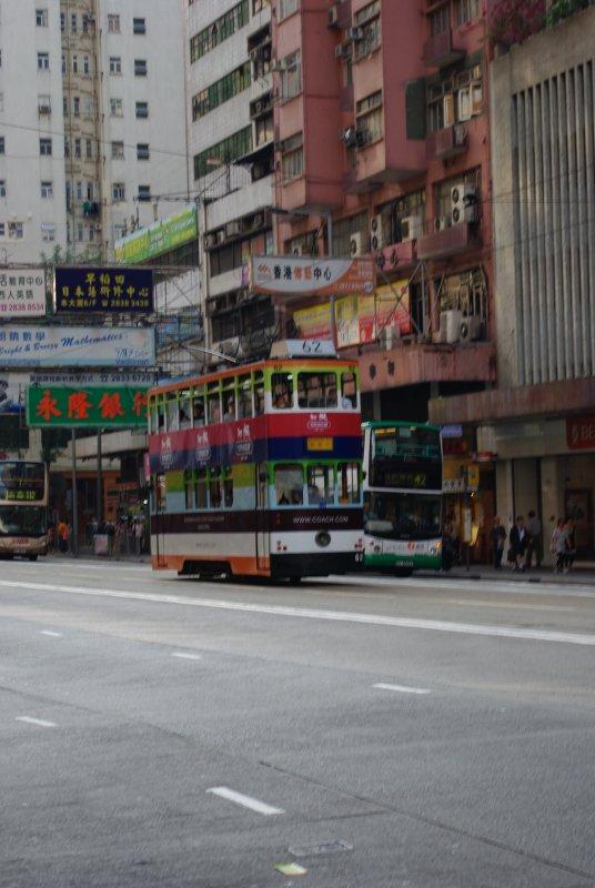 HK Street Car