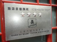Only 4 star Toilets for us