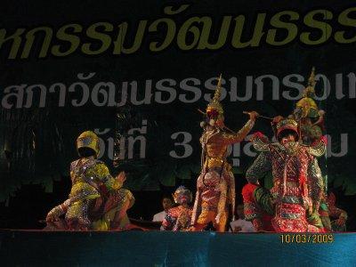 20091004_331.jpg