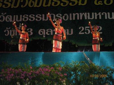 20091004_345.jpg