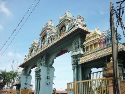 Batu Shrine