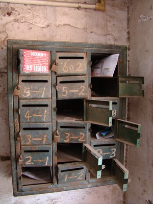 Rustic mail boxes