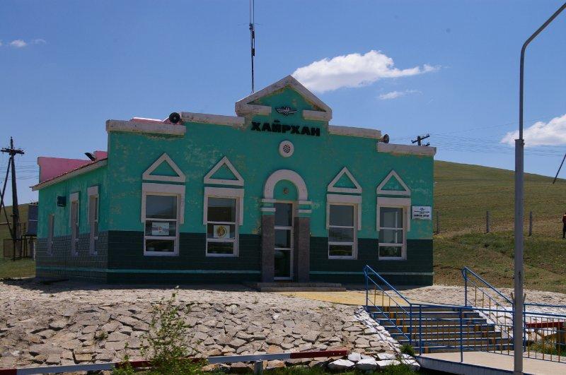 Mongolian depot