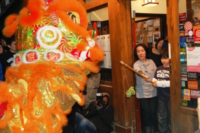 Chinese New Year in London 2