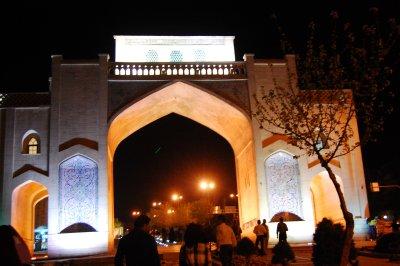 Shiraz at night 2
