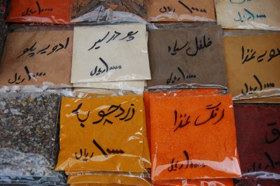 Spices at the Bazaar