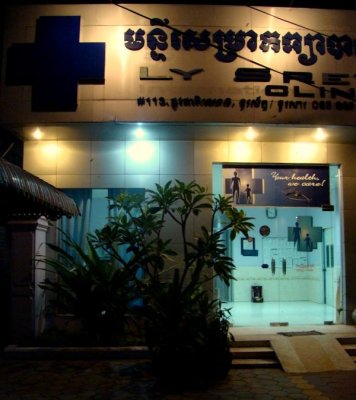 clinic in Siem Reap