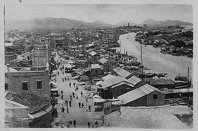 Shekki 1935