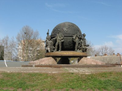 Sphere Monument on Lenina/Sovetskaya
