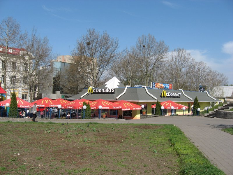 McDonalds on Lenina/Sovetskaya