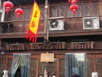 Shanghai_a..010_683.jpg