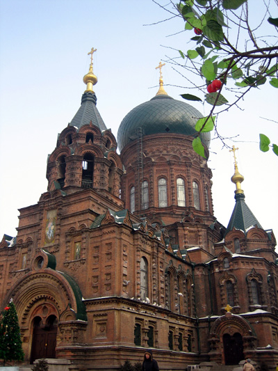 Saint Sophia Church