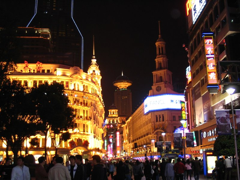 East Nanjing Road at night