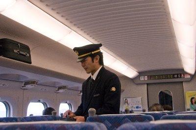 Kyoto-_-Na..nductor.jpg
