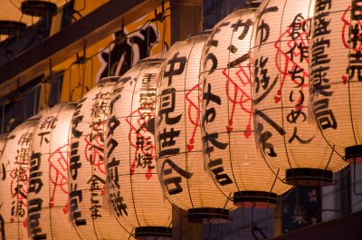 Tokyo_lanterns_11-13-09_357