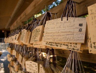 Tokyo_pray..11-14-0.jpg