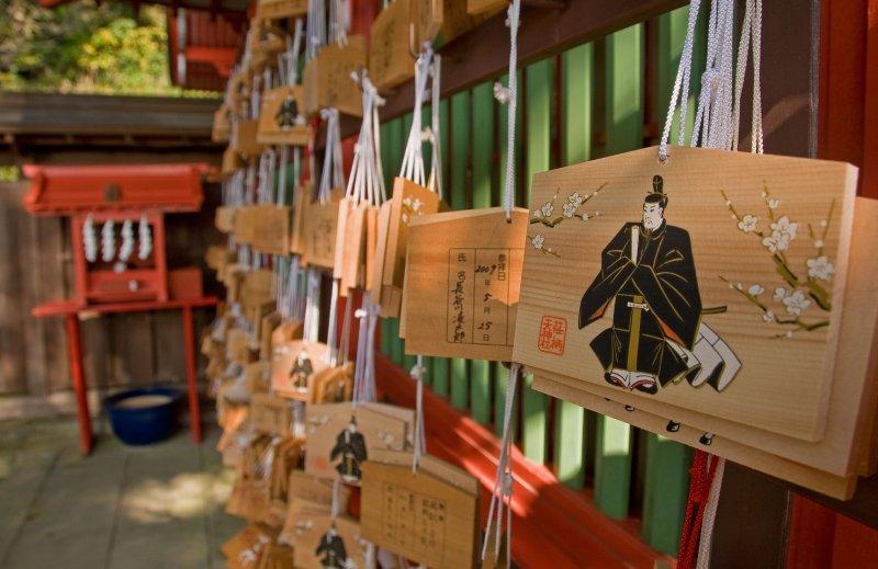 Kamakura_trinkets_DSC9298
