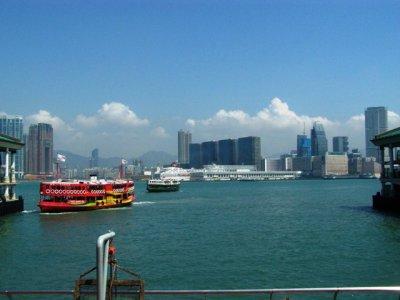 1-Star_Ferry_Arriving.jpg
