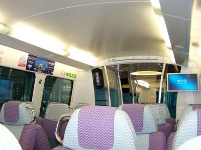 1Airport_Express.jpg
