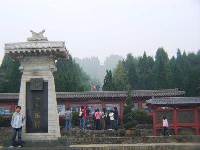 2009-10-07_Qin_tomb1.jpg