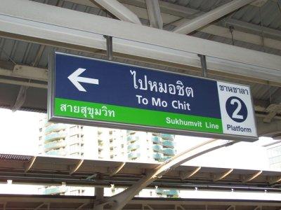 2009-10-14-No mo chit