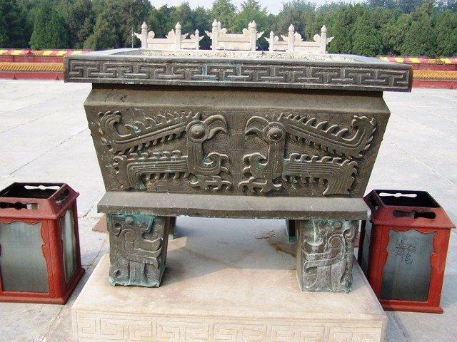 2009-24-09-04 The Altar