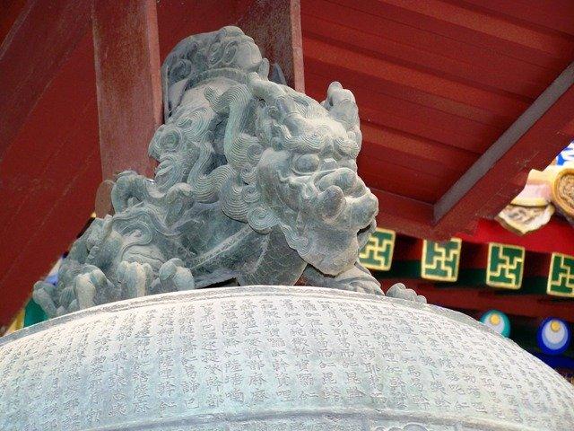 2009-24-09-11 Yonghe Gong Bell Top