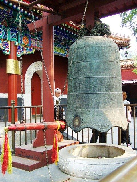2009-24-09-10 Yonghe Gong Bell