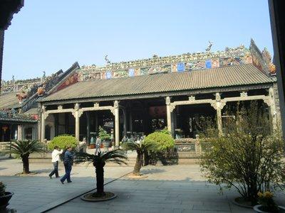 Chen's Ancestral Hall