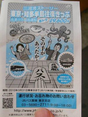 3DSCN2075.jpg