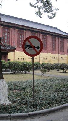 No_Trombon..ak_Park.jpg