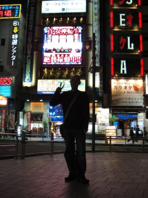 Ueno_4.jpg