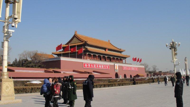 large_7Tian_anmen..__China.jpg