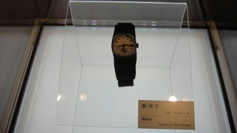 large_A_watch_at..roshima.jpg