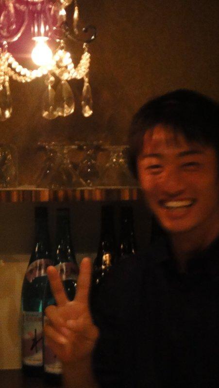 large_Bartender_..__Kyoto.jpg