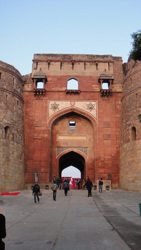 large_Entrance_t..__India.jpg