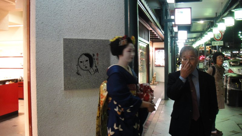 large_Geisha_in_Gion__Kyoto.jpg