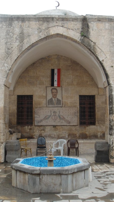 large_Mosaic_of_..__Syria.jpg