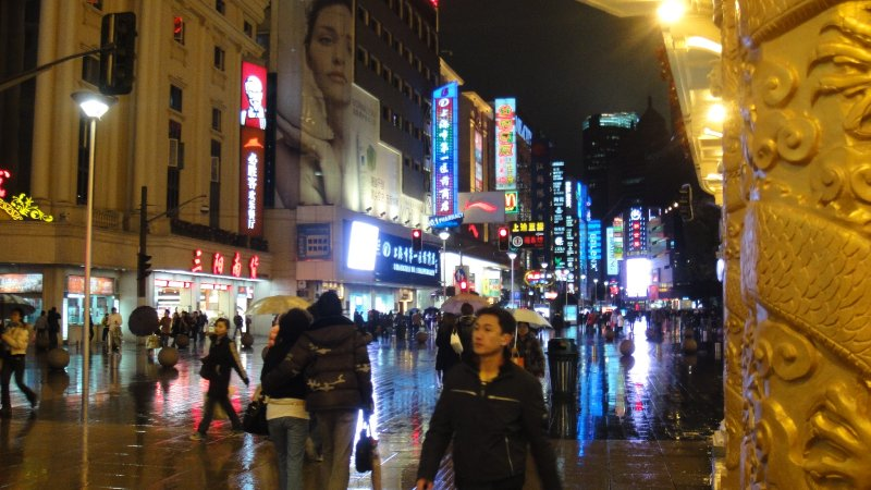 large_Nanjing_Ro..hanghai.jpg