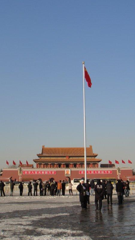 large_National_F..__China.jpg