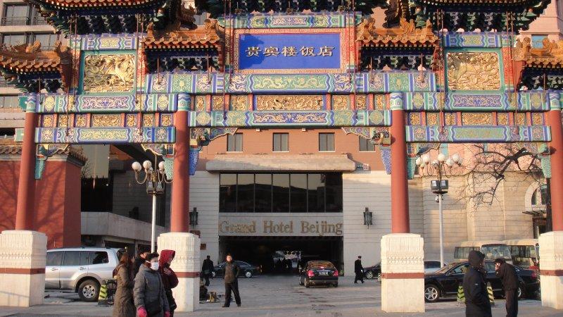 large_The_Grand_..__China.jpg