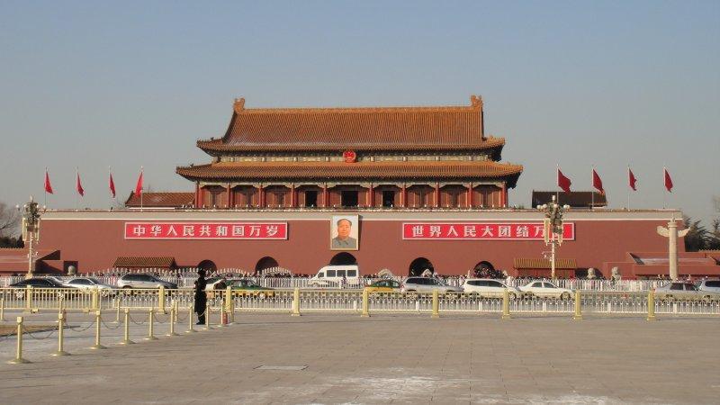large_Tian_anmen..__China.jpg