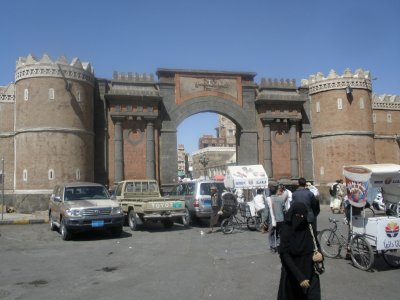 The main gate to old Sanaa