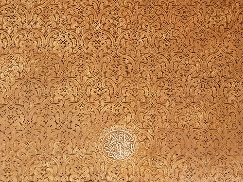 Carved wall in Marrakesh