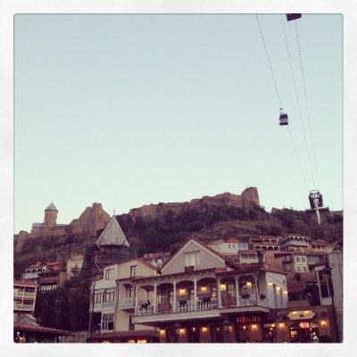 Tbilisi citypicture