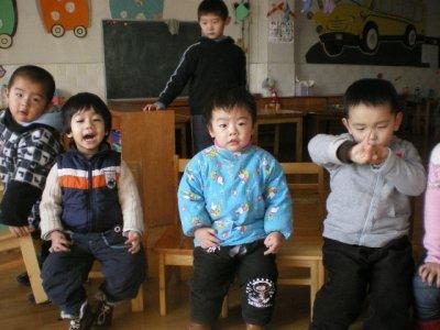 Beijing kindergarten kids