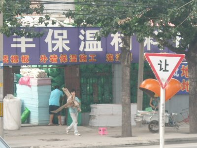 Kina1_031.jpg